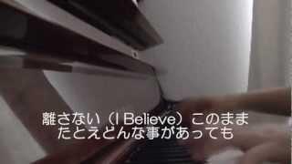 映画「BRAVE HEARTS 海猿」主題歌 、Che'Nelleさんの『ビリーヴ』 をピ...