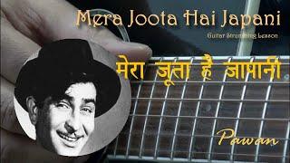 Mera Joota | Guitar Chords | Hindi | Pawan