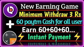 Lopscoop App Unlimited Reffer Bypass Trick Without Ban | 2020 Best Self Earning Apps Without Invest| screenshot 3