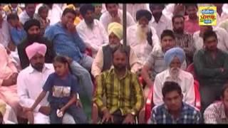Mika Song  (Media Punjab TV)