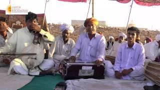 Kachra Khan Song 2