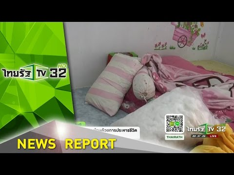 ตร.จับผู้ต้องหาฆ่าข่มขืนครูสาวได้แล้ว   03-07-59   ไทยรัฐนิวส์โชว์   ThairathTV
