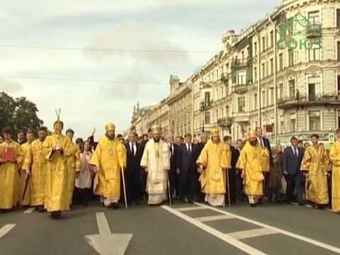 Санкт-Петербург: день перенесения мощей святого благоверного князя Александра Невского