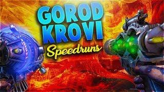 Gorod Krovi 3 Player Easter Egg Speedrun (2nd Place Finish)