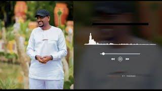 MASSAMBA INTORE - HOBE BANA B'URWANDA