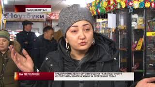 Главные новости. Выпуск от 09.01.2018