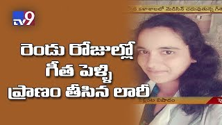 Breaking || Road accident cuts short bride to be's life - TV9 Today