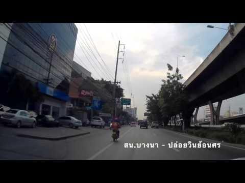 ผลงานตำรวจจราจร สน บางนา (กองบังคับการตำรวจนครบาล 5)