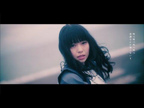 【ゑんら】つぼみ MV