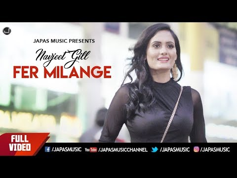 New Punjabi Song 2017 | Fer Milange | Navjeet Gill | Japas Music