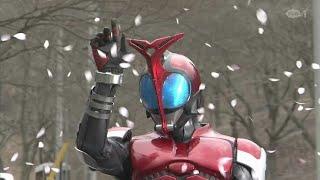 Mad Kamen Rider Kabuto Full Force Kamen Rider Kabuto