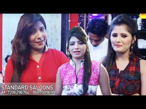 Pooja Hooda, Anjali Raghav,  Sonika || Standard Saloon sonipat || Sonu Chauhan 7206296764,8607009693
