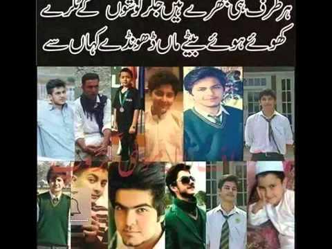 Best Ever Urdu Naat hashr mein phir milenge mere dosto 2015.