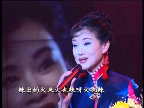 1999年央視春節聯歡晚會 歌曲《辣妹子》 宋祖英  CCTV春晚 - YouTube