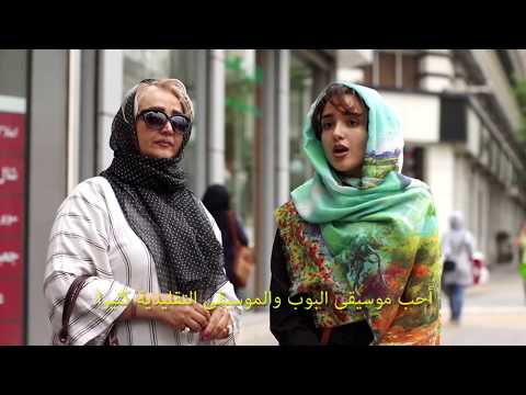 Tehran Unlimited | The Documentary