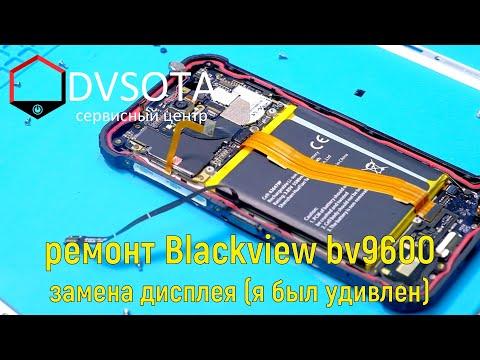Ремонт Blackview BV9600 / сложный ремонт пыле-влагозащищенного смартфона/ я твой силикон прокручивал