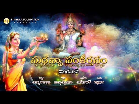 Vinatulive - Vishnu Priya