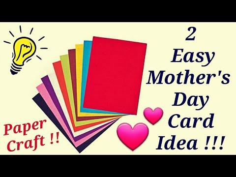 2 Amazing Handmade Teachers day card |Paper greeting card| DIY Teacher's day card/Twin Tag.