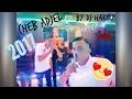 Cheb Adjel Duo Jani 2017 ( Ghadi Nsafi Galbi ) ♥ ديو جميل للشاب العجال 2017