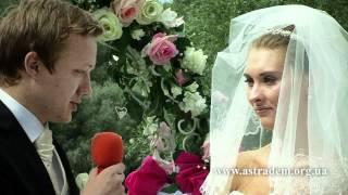 Красивый свадебный ролик Ксения + Александр 3 сентября 2011