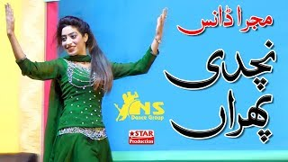 Main Paban Bhar Nachdi Phiran | New Mujra Dance | Noshab Theater Multan