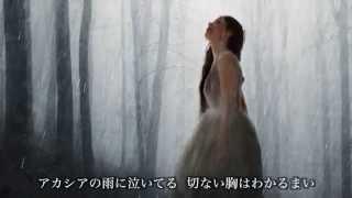 作詞:水木 かおる 作曲:藤原 秀行 西田佐知子さんの代表的なこの曲、...