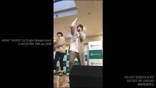 2019年1月29日に行われた高野洸さん1stシングルLOVE STORYのリリースイ...