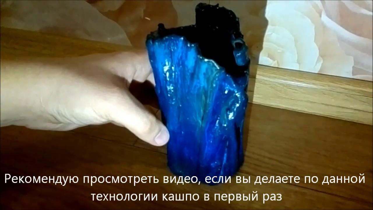 Цветочный горшок своими руками из ткани, цемента и воды.