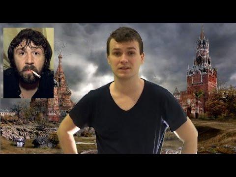Guitar Chords: Ленинград — Почём звонят колокола (видео урок)
