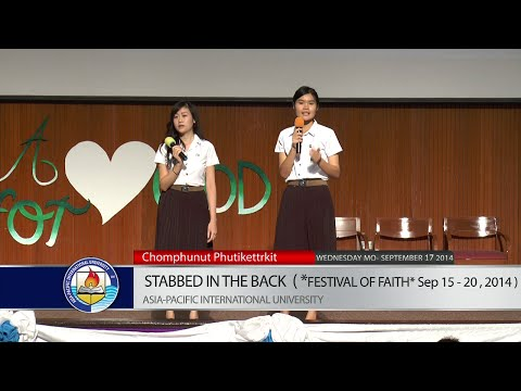 """Stabbed in the Back"" (part 1), Asia-Pacific Festival of Faith"