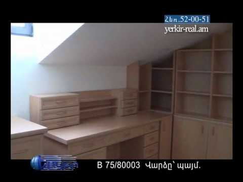 Аренда - 4-х комнатная квартира - Ереван - Центр