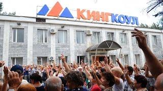Три жителя Татарстана незаконно обналичили 300 млн. рублей
