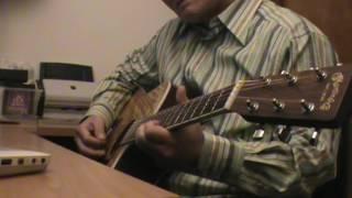 Nó - Guitar cover