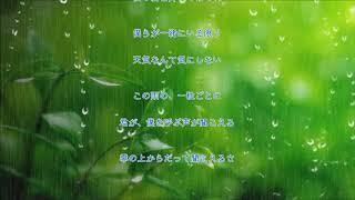 雨のささやき / ホセ・フェリシアーノ thumbnail