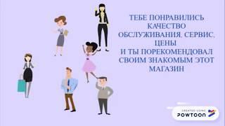 """Суть бизнеса в Faberlic/ команда """"Интернет-бизнес с FABERLIC"""""""