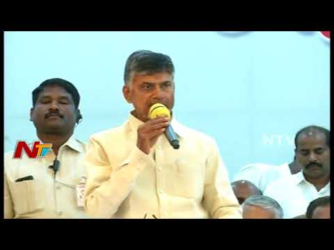 Chandrababu Naidu Speech || Meeting with TDP Kapu Representatives || Vijayawada || NTV