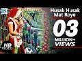 Download Rajasthani SUPERHIT Vivah Geet 2015 | Husak Husak Mat Roye | Geeta Goswami | Marwadi Wedding Songs MP3 song and Music Video