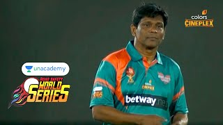 Unacademy RSWS Cricket | India Legends Vs Bangladesh Legends | Match Highlights | Part 5