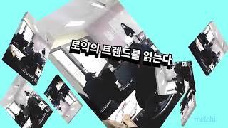 안산시사플러스 토익방학특강 2차 개강