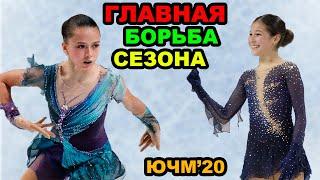 Камила ВАЛИЕВА без ЧЕТВЕРНЫХ VS Алиса Лью ЮЧМ 2020 Андрей Мозалев второй после короткой программы