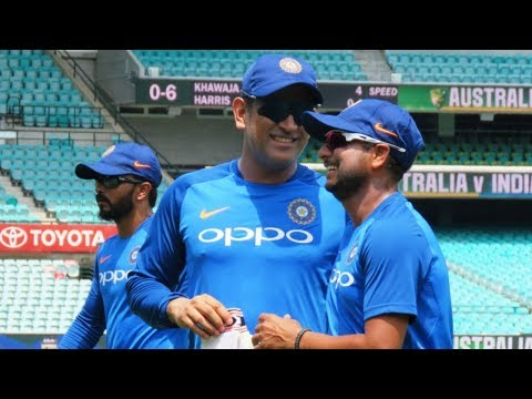 Indian cricket team's full practice session ahead of the first ODI at SCG | Virat Kohli | MS Dhoni