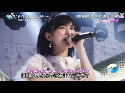 [Vietsub+Kara] Silent Majority48&46 Dream team