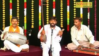 Sant Ravidas Bhajanmala Guru Ravidas Mahima Vol  6 Hindi Devotional Guru Ravidas Bhajan