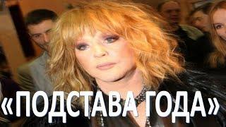 «Подстава года» Андрей Разин слил неудачное фото Пугачёвой 1995 года  (27.01.2018)
