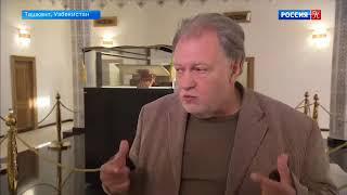 Телеканал Россия Культура о Недели Культурного Наследия в Узбекистане