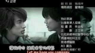 [Eng sub] 心星的淚光/Starlit Ending Song - 故事未完成
