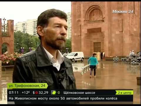 Открытие нововозведенного армянского храма в Москве. Репортаж телеканала «Москва 24»
