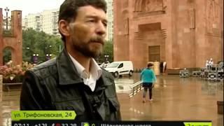 Открытие нововозведенного армянского храма в Москве. Репортаж телеканала «Москва 24»(, 2013-09-17T09:04:42.000Z)
