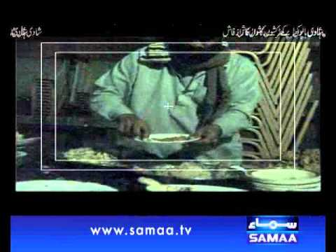 Khufia Operation, 08 Mar 2015