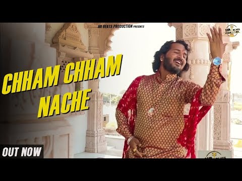 BalaJi Songs | Chham Chham Nache (DJ Songs) | Naresh Panwar Bikaneri | New Haryanvi Bhajan 2018